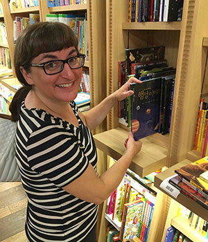 Joan Marie Galat finds one of her Dot to Dot in the Sky books in a bookstore in Korea
